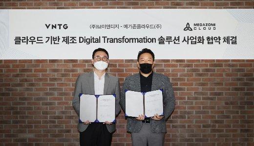 VNTG 김태근 대표(좌)와 메가존클라우드 조원우 대표(우)가 기념사진을 촬영하고 있다.VNTG/사진제공=브이엔티지