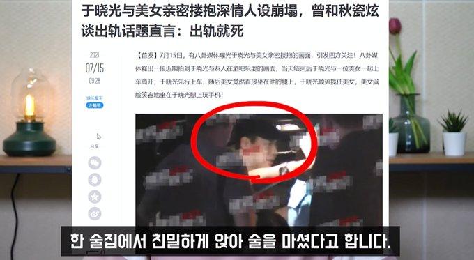 /사진=유튜브 채널 '연예뒤통령 이진호' 영상 캡처