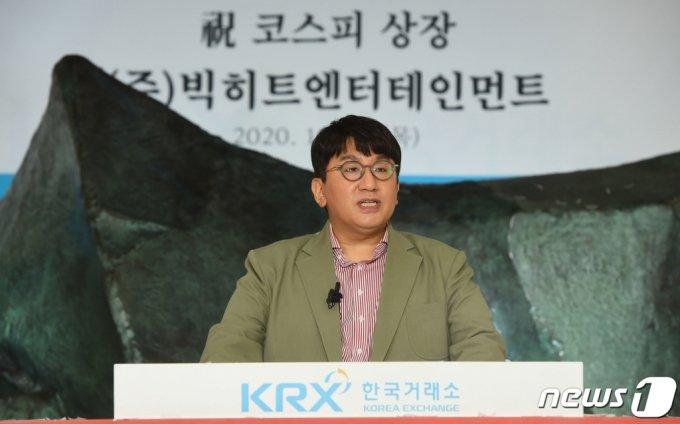 (서울=뉴스1) 사진공동취재단 = 방시혁 빅히트 엔터테인먼트 의장이 15일 서울 여의도 한국거래소 1층 로비에서 열린 빅히트엔터테인먼트 상장 기념식에서 기념사를 하고 있다.  방시혁 의장은