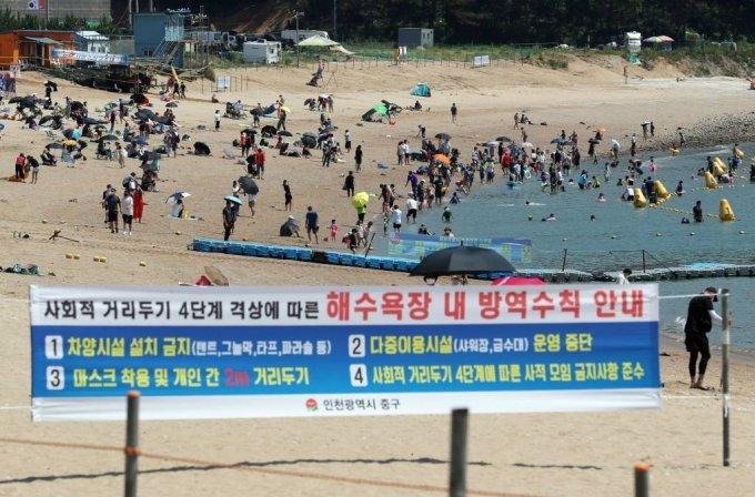 지난 18일 인천 중구 한 해수욕장에 피서객들이 모여 있다./사진=뉴시스
