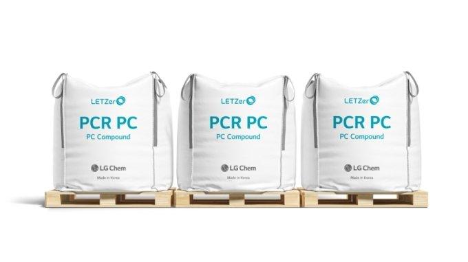LG화학 제품 포장재에 적용 된 렛제로 예시 사진/사진제공=LG화학