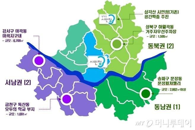 2019년 서울시가 밝힌 권역별시민청 조성 대상지 위치도./사진제공=서울시
