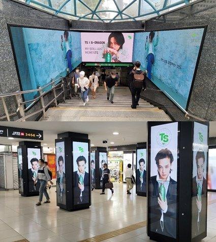 서울의 인기 번화가인 강남역에 모델 지드래곤의 TS샴푸 광고가 걸렸다./사진제공=TS트릴리온