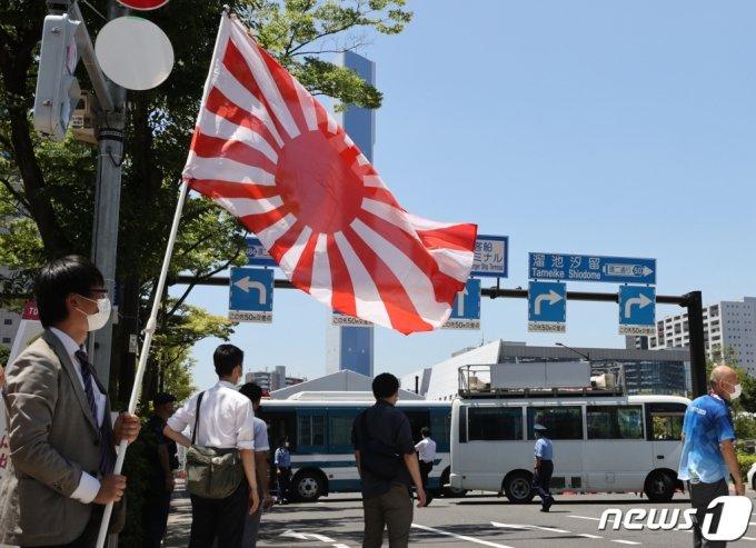 19일 도쿄올림픽 대한민국 올림픽 선수촌 앞에서 일본 극우단체 회원들이 '욱일기'를 들고 시위를 하고 있다. /사진=뉴스1