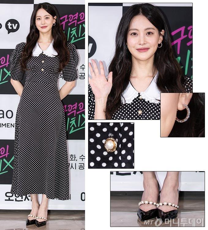 배우 오연서/사진제공=카카오TV