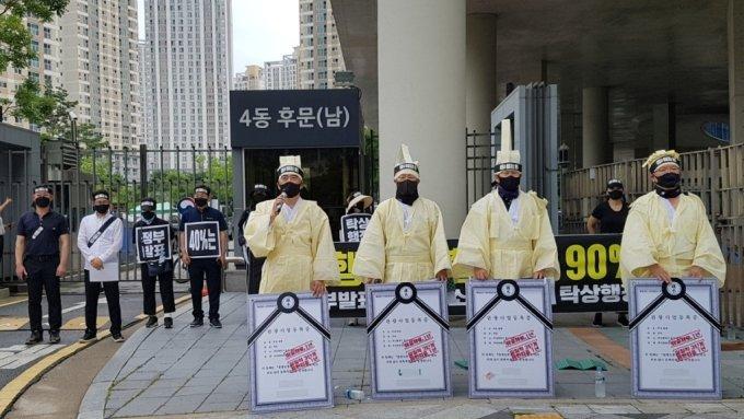 20일 세종시 기재부 청사 앞에서 집회를 벌이는 여행업계. /사진=여행업협회한국