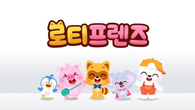 '위기가 곧 기회'…롯데월드, 'C-쇼크'에도 온·오프 확장나선 이유