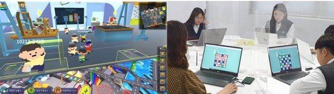 (왼쪽부터) 온택트수학문화관을 체험 중인 울산경의고 학생들과 사이버수학교실 시범 수업에 참가한 학생들/사진제공=수학사랑