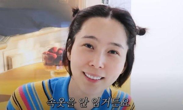 연예인 김나영씨의 유튜브 캡처 이미지