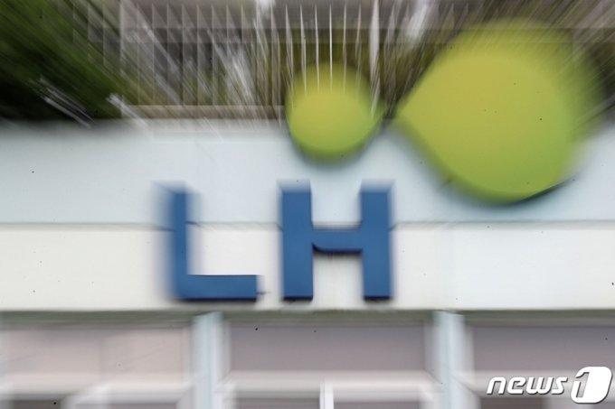 LH, 대대적 조직 쇄신…상임이사 5명 중 4명 교체