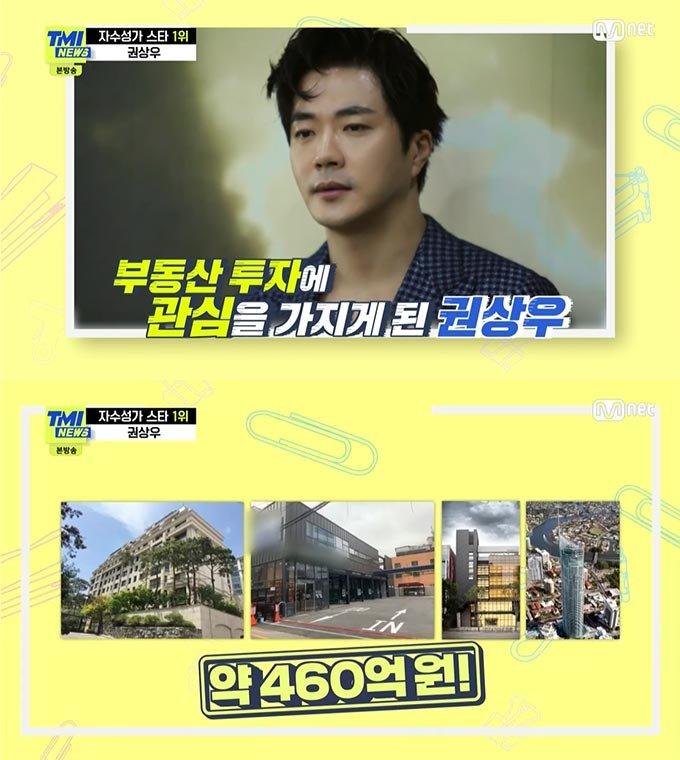 /사진=Mnet 'TMI뉴스' 방송 화면 캡처