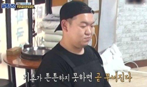 /사진=SBS '골목식당' 방송화면