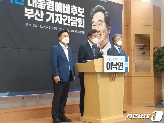 이낙연 후보 부산시의회 가자간담회 장면 (C) 뉴스1