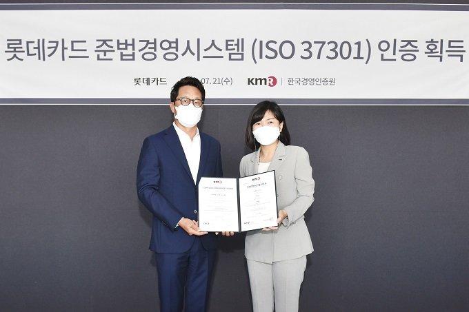 롯데카드는 22일 준법경영시스템(ISO 37301) 공식 인증을 획득하고, 서울 종로구 본사에서 조좌진 롯데카드 대표이사(왼쪽)와 황은주 한국경영인증원 원장이 참석한 가운데 이에 대한 수여식을 21일 진행했다고 밝혔다./사진제공=롯데카드