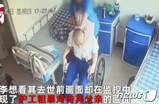 중국 한 요양원에서 노인이 요양사에게 맞아 숨지는 사건이 발생해 충격을 주고 있다. /사진=웨이보 캡처
