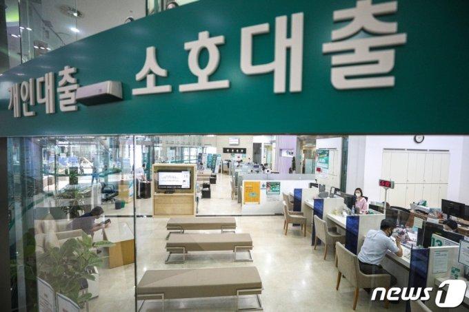 서울 시내 한 은행의 소호대출 창구 모습/사진=뉴스1