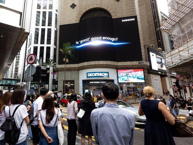 홍콩 센트럴에 위치한 엔터테인먼트 빌딩의 옥외광고 /사진=삼성전자
