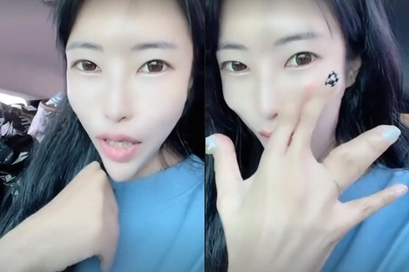 개그우먼 이세영/사진=이세영 인스타그램