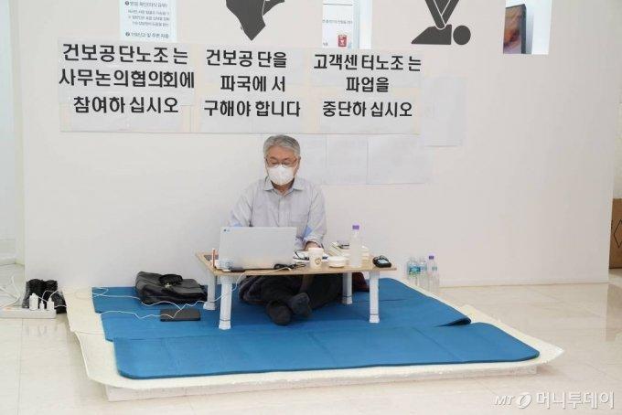 김용익 국민건강보험공단 이사장이 고객센터노조와 건보공단노조 갈등과 관련해 단식을 농성을 하고 있는 모습/사진=머니투데이