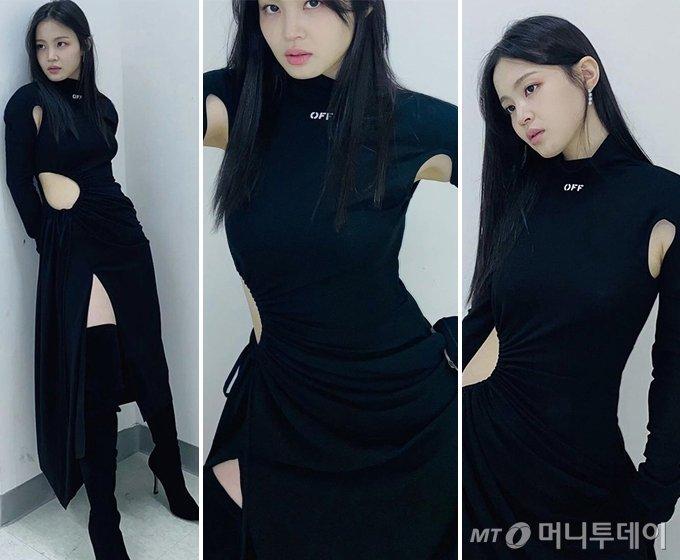 /사진=가수 이하이 인스타그램