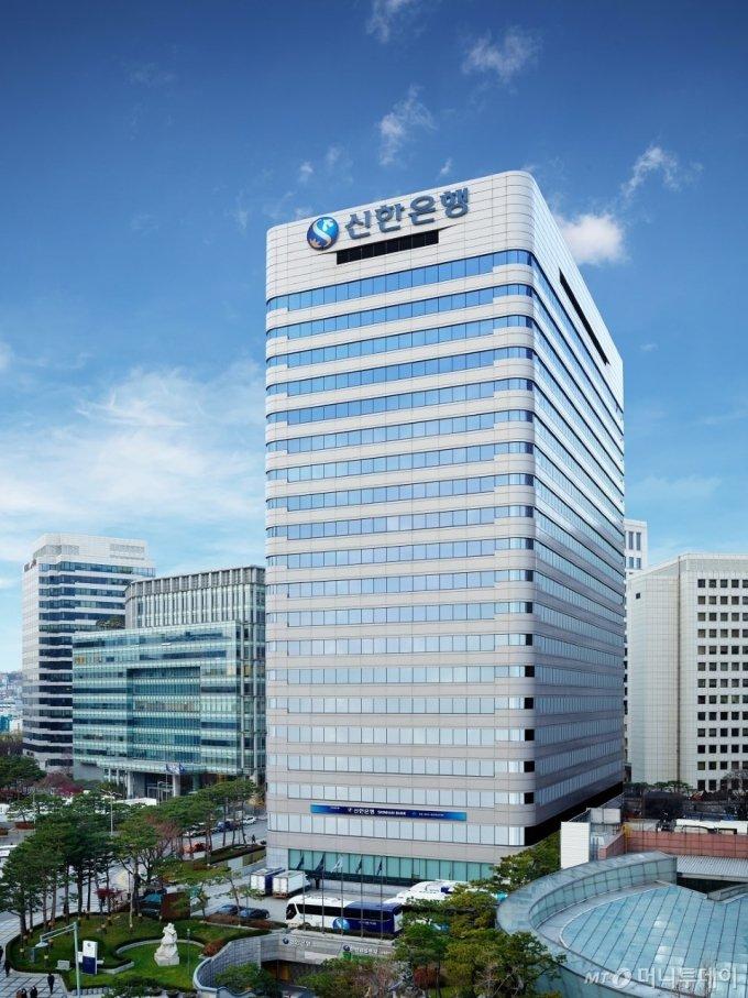 서울 중구 신한은행 본점
