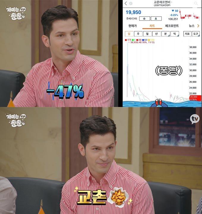 /사진=카카오TV 오리지널 '개미는 오늘도 뚠뚠 챕터4' 영상 캡처