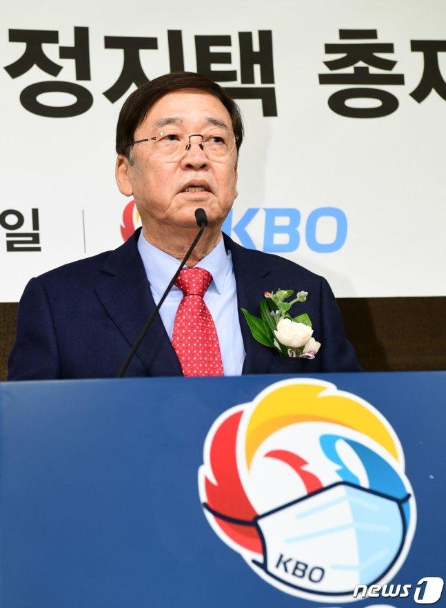 정지택 한국야구위원회(KBO) 총재. /사진=뉴스1