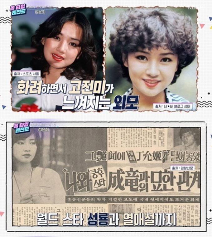 /사진=KBS2 '연중 라이브' 방송 화면