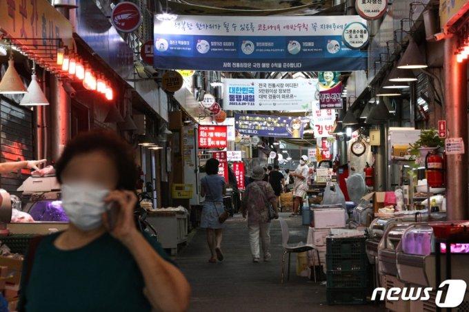 23일 서울 종로구 통인시장 모습. /사진=뉴스1