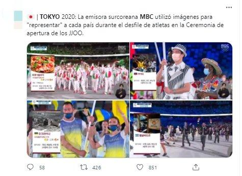 MBC 올림픽 중계를 비판하는 트위터 계정