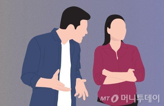 이지혜 디자인기자 /사진=-