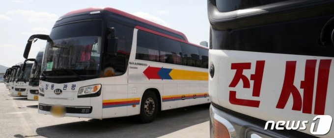 노선버스·전세버스 기사에 80만원씩 준다
