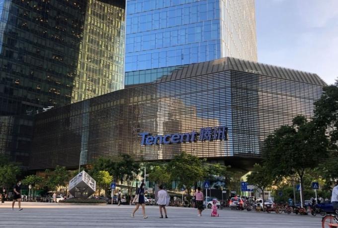 中, 텐센트에 음원 독점권 포기 명령…거대 테크기업에 견제구