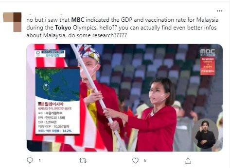 MBC 올림픽 중계를 비판하는 해외 트위터들 / 사진=트위터