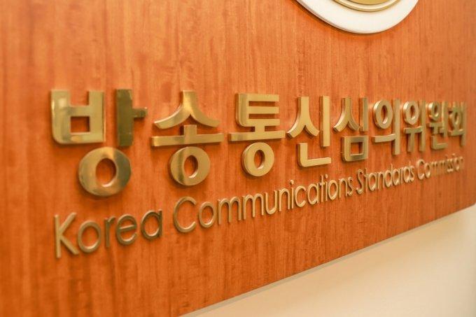 """""""나라 망신"""" MBC 올림픽 중계 논란에도…당장 징계 못한다"""