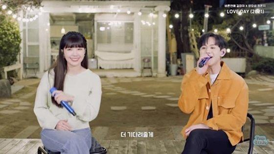 사진출처=양요섭, 정은지의 'LOVE DAY ' 뮤직비디오 화면 캡처