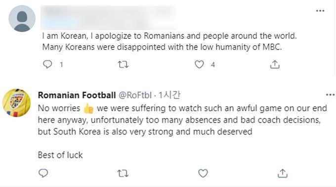 /사진=루마니아 축구 팬 트위터