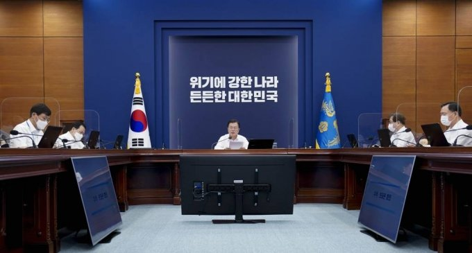 [서울=뉴시스] 문재인 대통령이 26일 청와대에서 열린 수석·보좌관회의에서 발언을 하고 있다. (사진=청와대 제공) 2021.07.26. photo@newsis.com *재판매 및 DB 금지