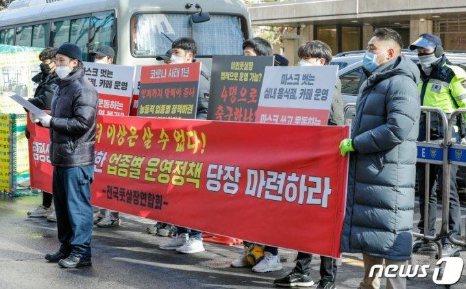 지난 2월 전국풋살장연합회 회원들이 서울 여의도 더불어민주당사 앞에서 형평성 있는 명확한 업종별 운영정책 마련을 촉구하는 집회를 열고 있다. 2021.2.4/사진 = 뉴스1