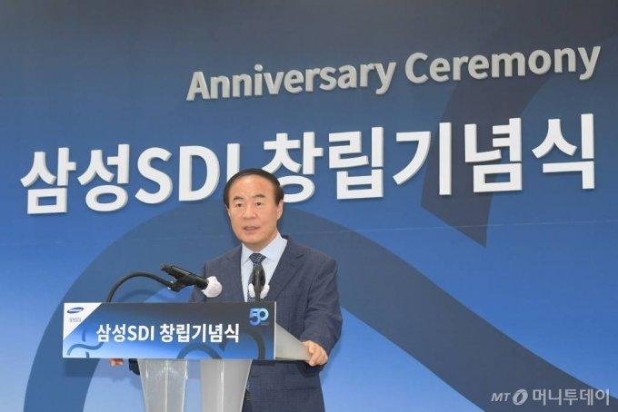 전영현 삼성SDI 사장이 창립 50주년 기념사를 발표하고 있다./사진제공=삼성SDI