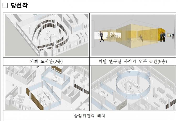 서울시의회 청사 리모델링…