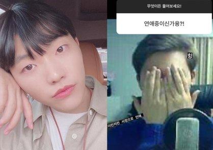 """최고기, 공개 열애→결별? 팬들 질문에 """"이런저런 사정으로…"""""""