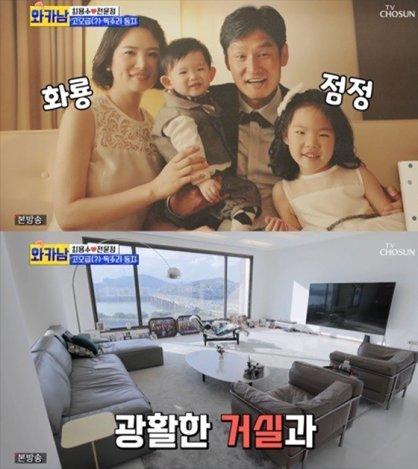 '와카남' 최용수 감독, 미모의 아내+한강뷰 집 공개 '감탄'