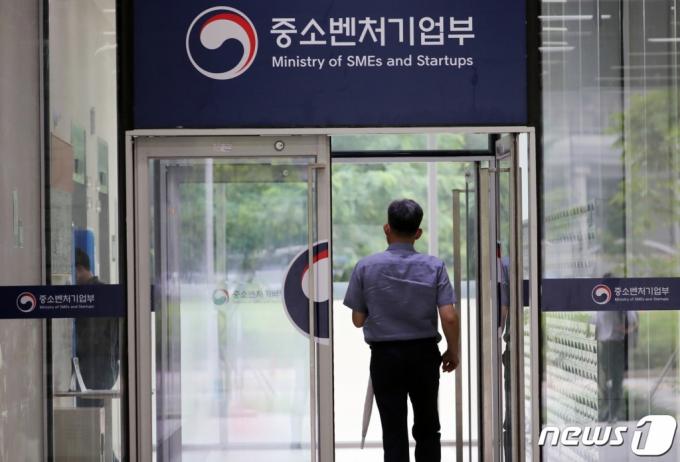 중기부, 첫 '창업지원정책협의회' 열어...창원지원 3년 계획 등 논의