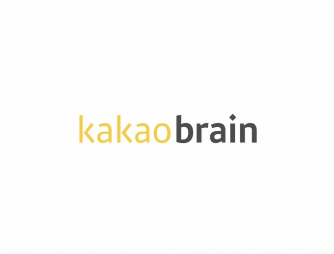 카카오의 AI 연구 세계에서 통했다…상반기 9건 논문 등재