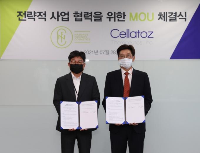 엔에프씨, 셀라토즈와 줄기세포 배양액 활용 MOU 체결