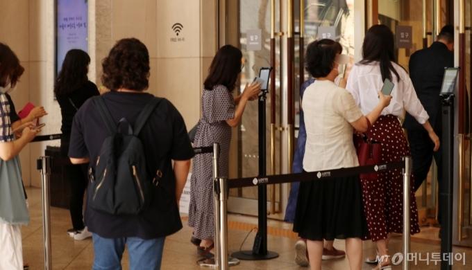 [사진]출입명부 작성 후 입장하는 백화점 고객들