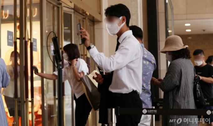 [사진]30일부터 백화점·마트 출입명부 작성 의무화