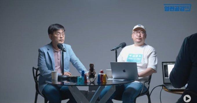 '김건희 동거설'이 사실이라고 보도한 유튜브 채널 '열린공감TV'. 2021.7.26./사진=유튜브 채널 '열린공감TV' 캡쳐.