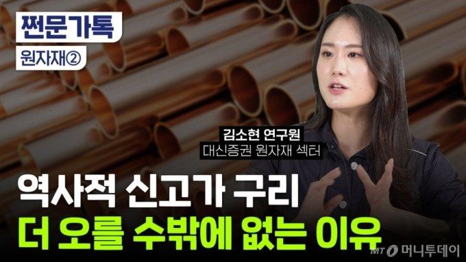 머니투데이 증권 전문 유튜브 채널 '부꾸미-부자를 꿈꾸는 개미'